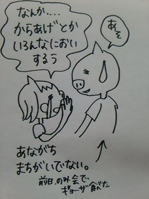 f:id:yukko3340:20170714190828j:plain