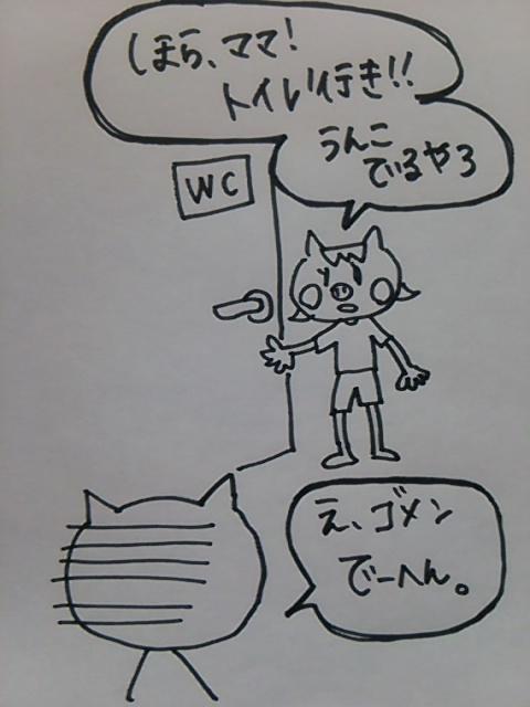 f:id:yukko3340:20170714190839j:plain