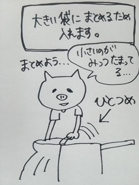 f:id:yukko3340:20170716084018j:plain
