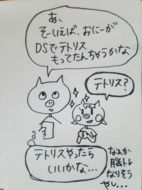 f:id:yukko3340:20170717074844j:plain