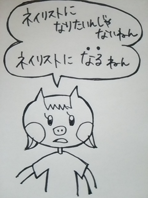 f:id:yukko3340:20170720073136j:plain