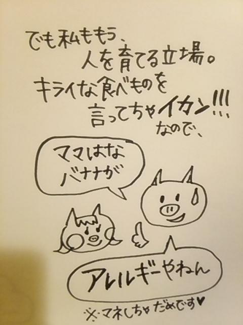 f:id:yukko3340:20170721092153j:plain