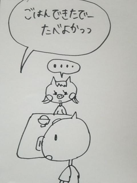 f:id:yukko3340:20170726075345j:plain