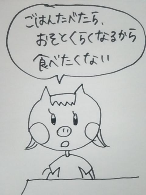 f:id:yukko3340:20170726075356j:plain