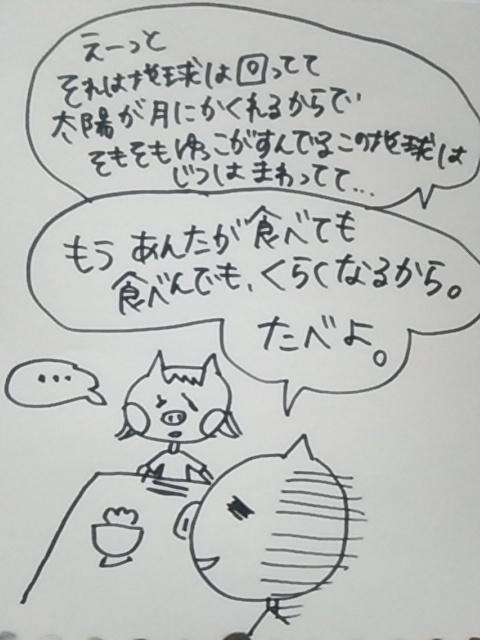 f:id:yukko3340:20170726075408j:plain