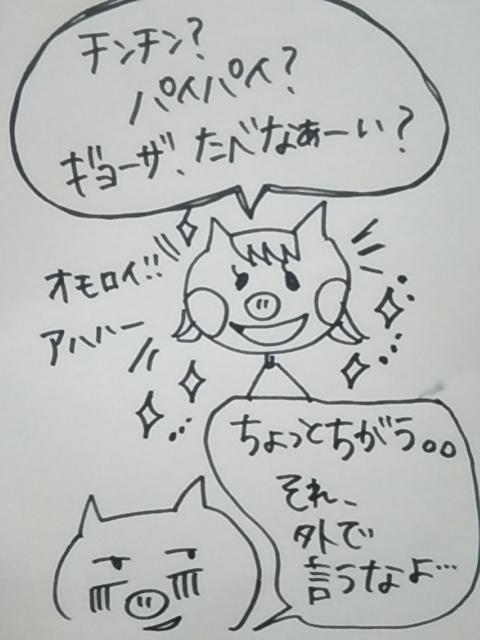 f:id:yukko3340:20170726075705j:plain