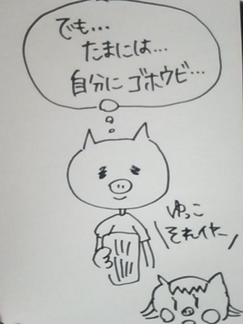 f:id:yukko3340:20170726075828j:plain