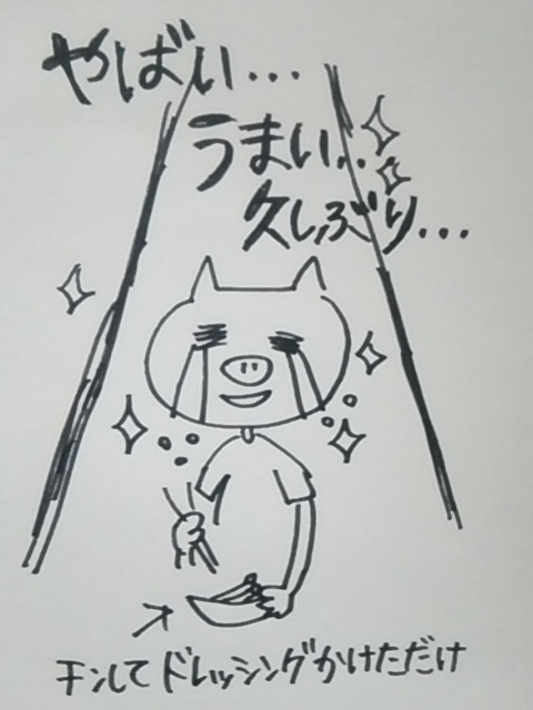 f:id:yukko3340:20170726075839j:plain