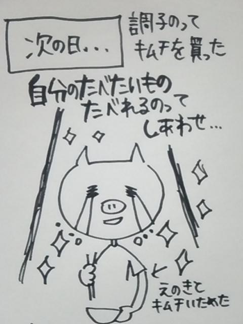 f:id:yukko3340:20170726075849j:plain