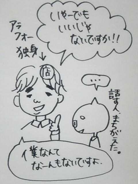 f:id:yukko3340:20170726080135j:plain