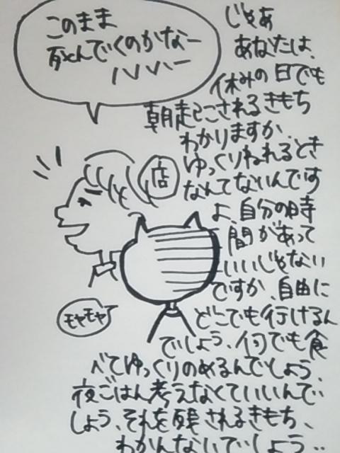 f:id:yukko3340:20170726080151j:plain
