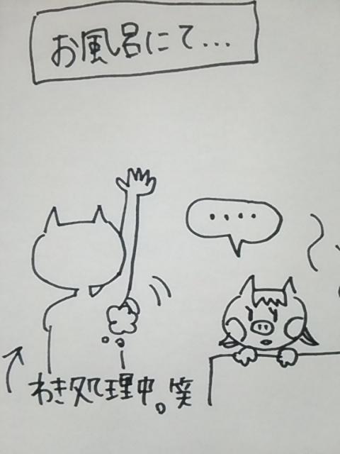 f:id:yukko3340:20170801190852j:plain