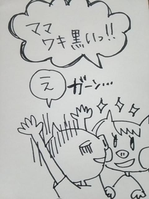 f:id:yukko3340:20170801191043j:plain