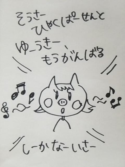 f:id:yukko3340:20170810005313j:plain