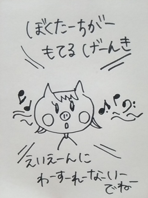 f:id:yukko3340:20170810005322j:plain