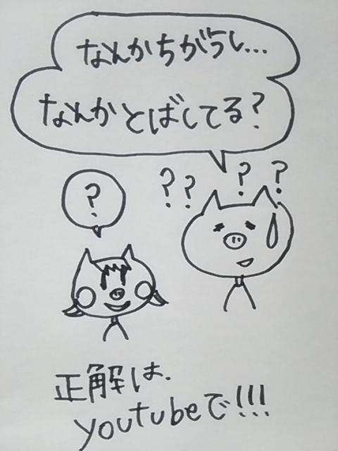 f:id:yukko3340:20170810005331j:plain