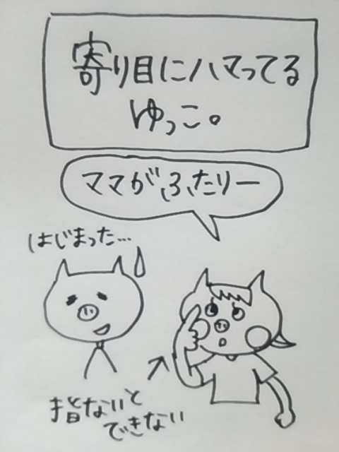 f:id:yukko3340:20170810005511j:plain