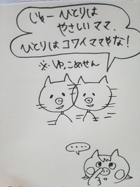 f:id:yukko3340:20170810005522j:plain