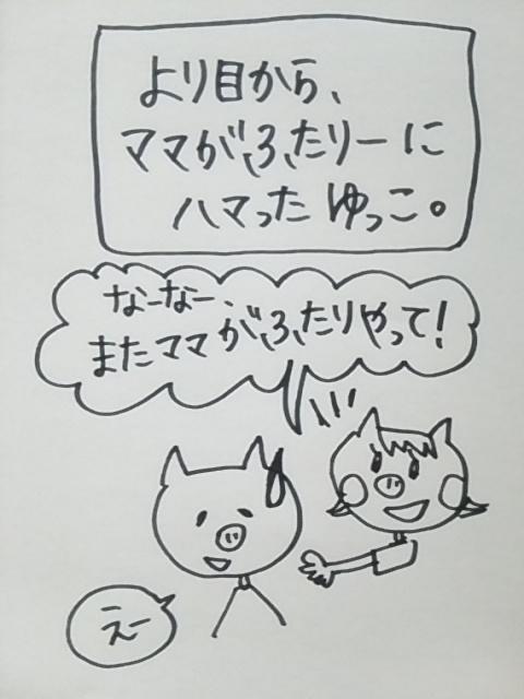 f:id:yukko3340:20170810005634j:plain