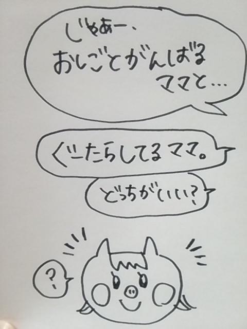 f:id:yukko3340:20170810005645j:plain