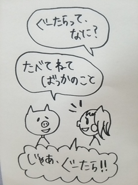 f:id:yukko3340:20170810005655j:plain