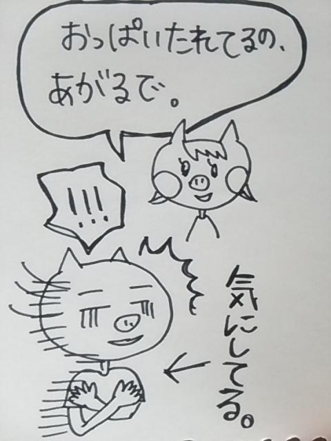 f:id:yukko3340:20170810005725j:plain