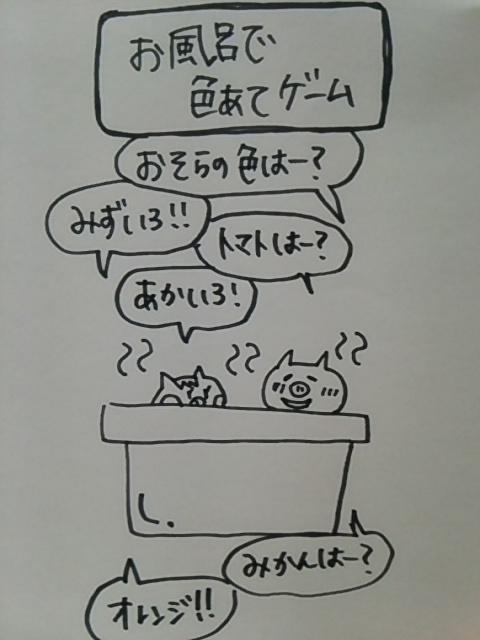 f:id:yukko3340:20170810005853j:plain