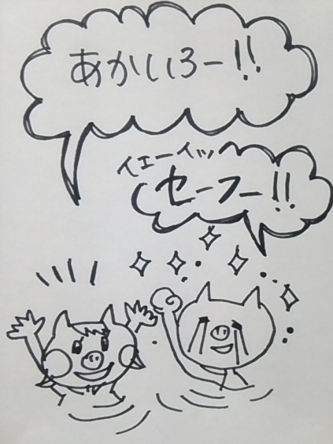 f:id:yukko3340:20170810005913j:plain
