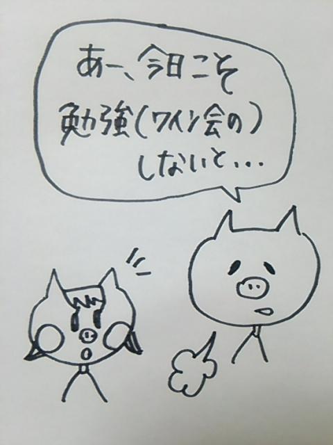 f:id:yukko3340:20170821013223j:plain