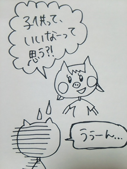 f:id:yukko3340:20170821013241j:plain