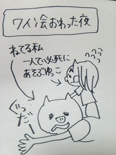 f:id:yukko3340:20170821013448j:plain