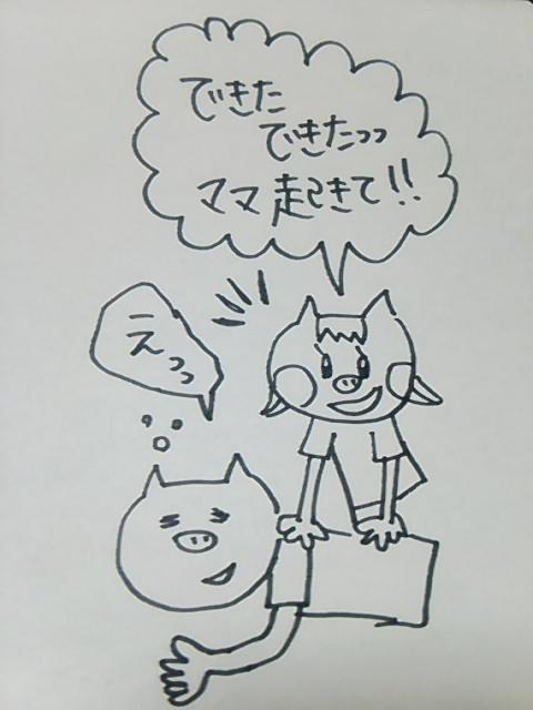 f:id:yukko3340:20170821013500j:plain
