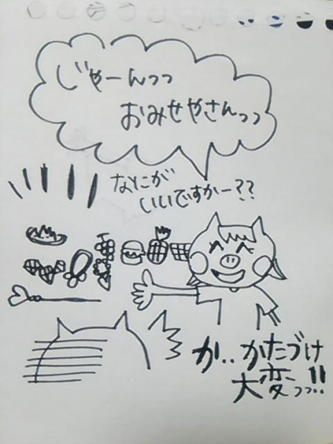 f:id:yukko3340:20170821013512j:plain