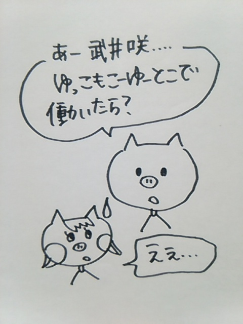 f:id:yukko3340:20170825130024j:plain