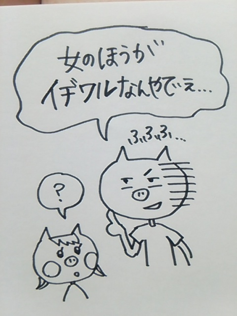f:id:yukko3340:20170825130047j:plain