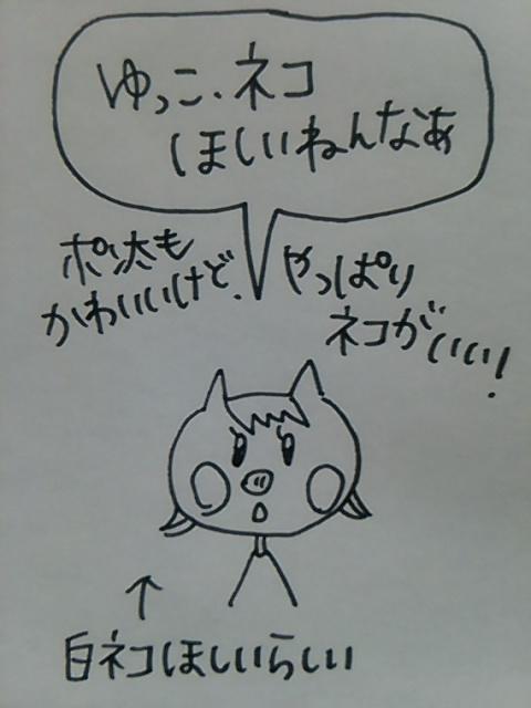 f:id:yukko3340:20170825163521j:plain