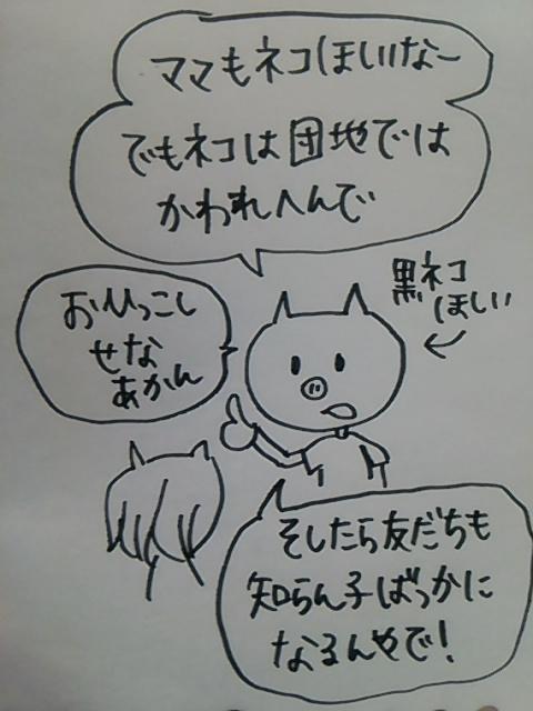 f:id:yukko3340:20170825163531j:plain