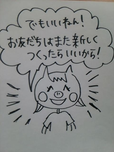 f:id:yukko3340:20170825163541j:plain