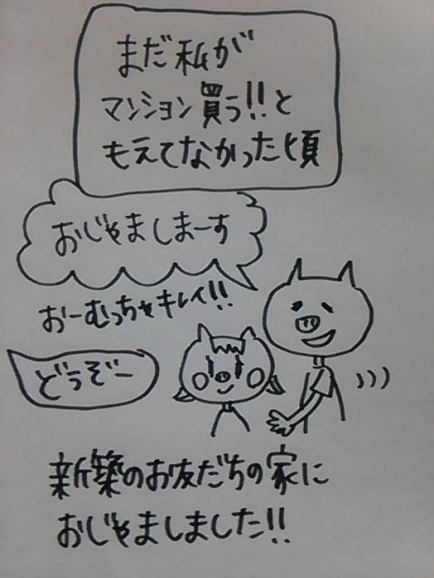 f:id:yukko3340:20170825163607j:plain