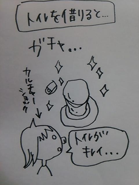 f:id:yukko3340:20170825163618j:plain