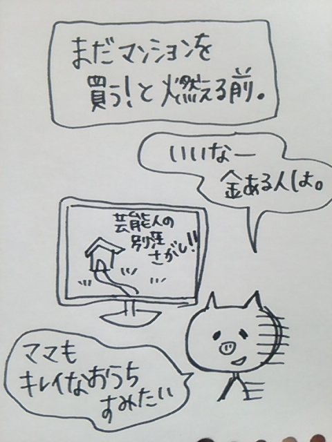 f:id:yukko3340:20170825163719j:plain