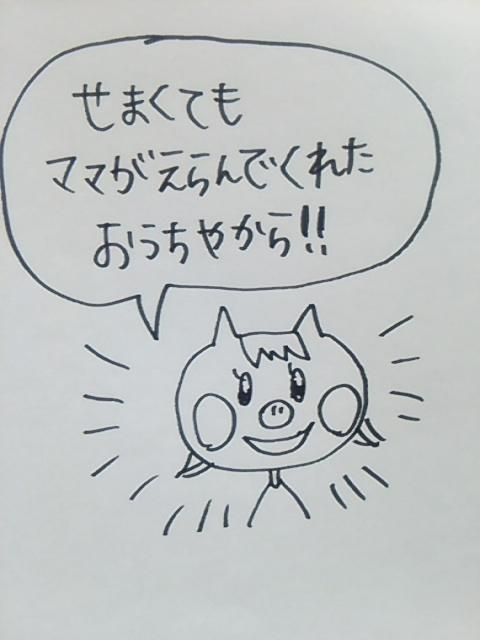 f:id:yukko3340:20170825163740j:plain