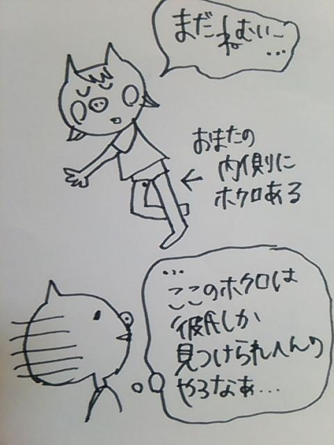 f:id:yukko3340:20170909204857j:plain