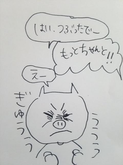 f:id:yukko3340:20170910092727j:plain