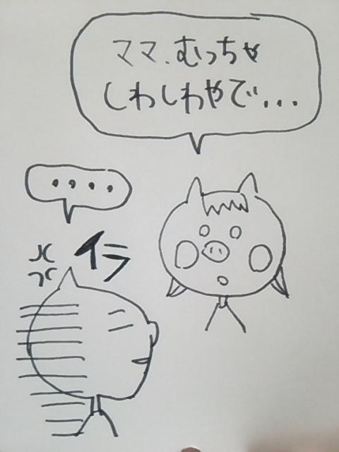 f:id:yukko3340:20170910092736j:plain
