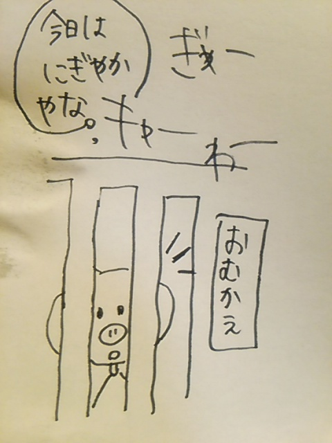 f:id:yukko3340:20170912193458j:plain