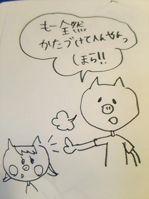 f:id:yukko3340:20170913190700j:plain
