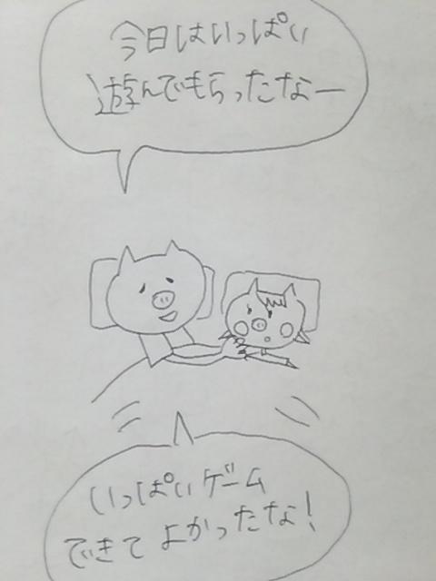 f:id:yukko3340:20170923082102j:plain