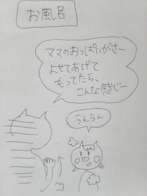 f:id:yukko3340:20170923082226j:plain