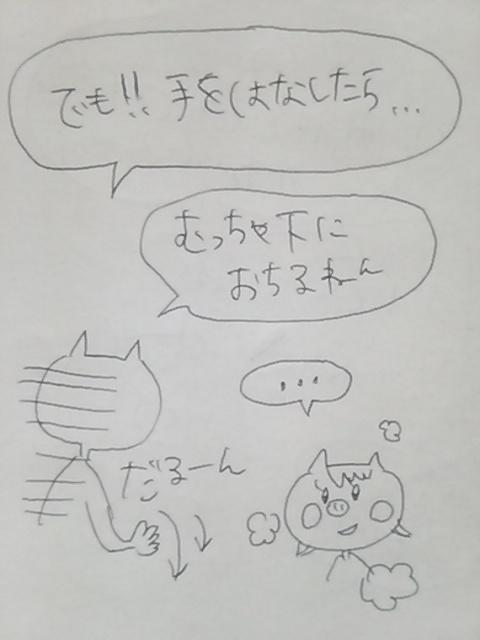 f:id:yukko3340:20170923082241j:plain